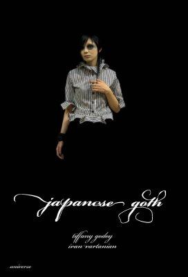 japanese_goth_cover.jpg